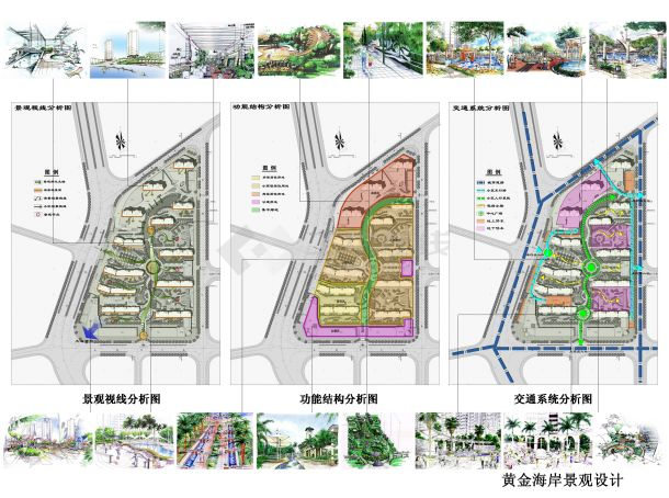 某小区景观设计方案总平面及分析图-图一