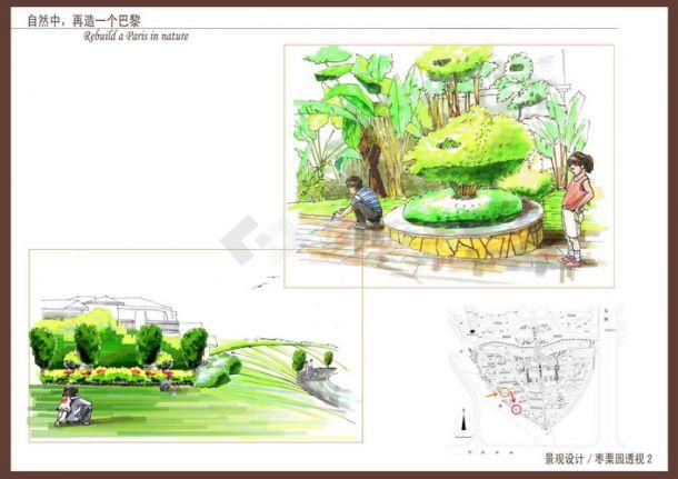 高档居住区宅间绿地景观设计图-图一
