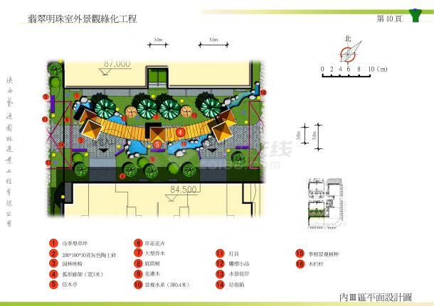 西安小区景观设计方案文本全套-图二