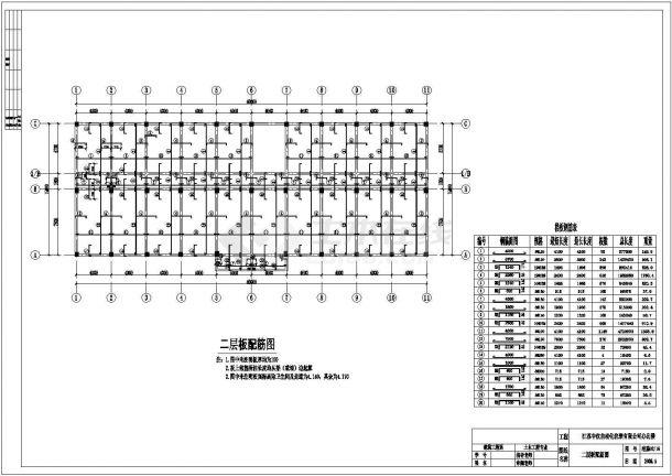 土木工程毕业设计_办公楼设计_5层框架办公楼毕业设计施工CAD图纸(含详细计算书、任务书)-图一