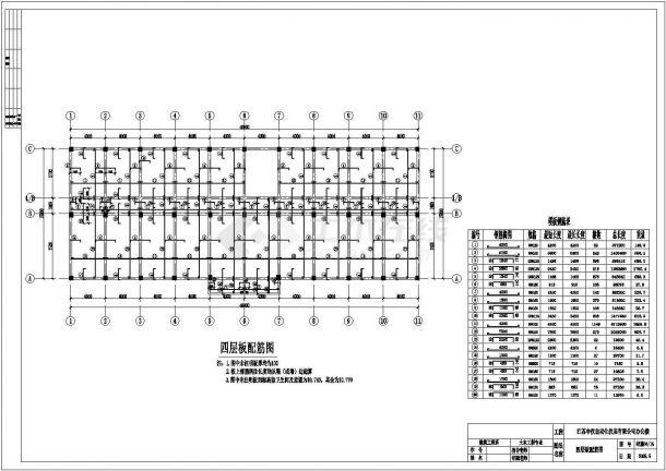 土木工程毕业设计_办公楼设计_5层框架办公楼毕业设计施工CAD图纸(含详细计算书、任务书)-图二