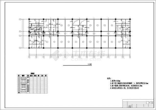 土木工程毕业设计_混凝土框架结构商务中心毕业设计完整资料(含详细计算书、任务书)-图一