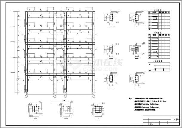 土木工程毕业设计_混凝土框架结构商务中心毕业设计完整资料(含详细计算书、任务书)-图二