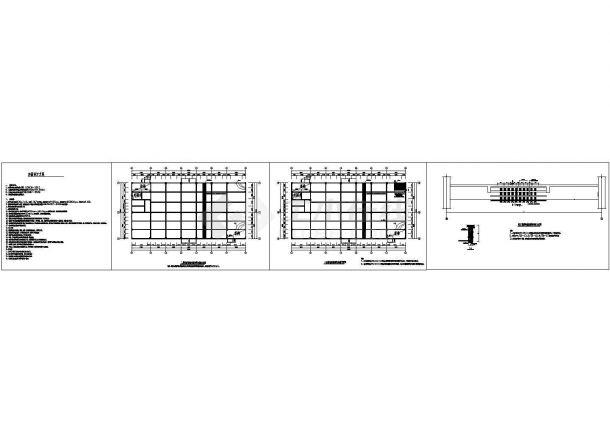 屋面现浇板、梁裂缝加固结构施工图Cad设计图-图一