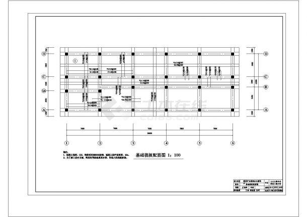 土木工程毕业设计_办公楼设计_某办公楼建筑全套毕业设计完整资料(含详细计算书、说明书)-图一