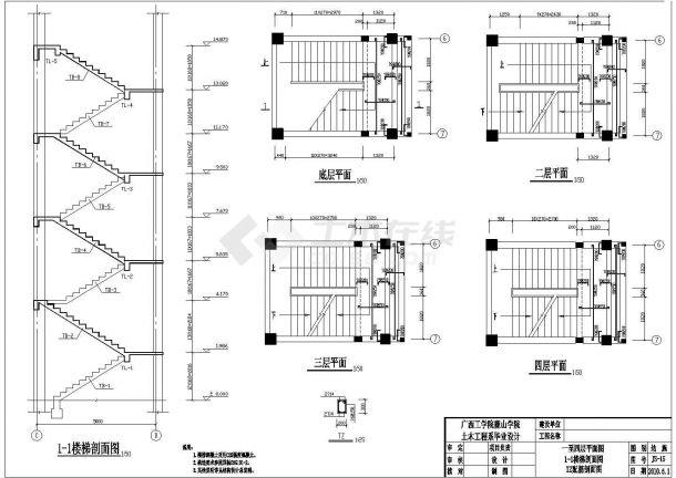 土木工程毕业设计_办公楼设计_某行政办公楼建筑全套毕业设计完整资料(含详细计算书、结构图)-图一