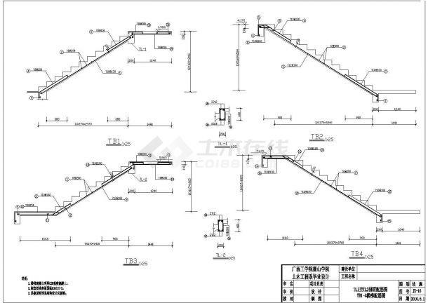 土木工程毕业设计_办公楼设计_某行政办公楼建筑全套毕业设计完整资料(含详细计算书、结构图)-图二