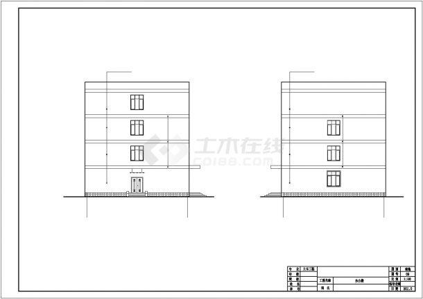土木工程毕业设计_办公楼设计_某带构架层办公楼毕业设计完整资料(含详细计算书、任务书)-图二