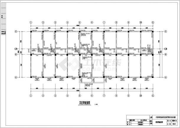 土木工程毕业设计_办公楼设计_某框架商务办公楼毕业设计完整资料(含详细计算书、任务书)-图一