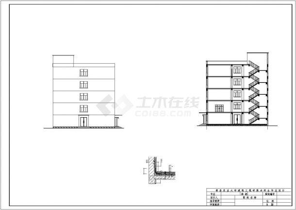 土木工程毕业设计_某框架综合办公大楼毕业设计完整资料(含详细计算书、任务书)-图二