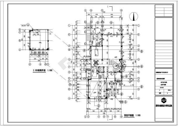 三层别墅建筑结构水电全套设计cad施工图-图二