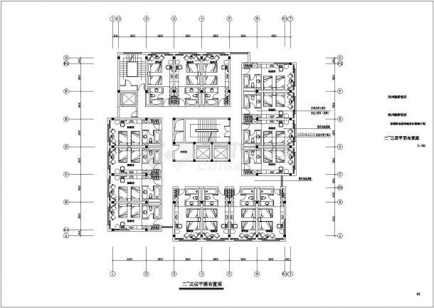 浙江省杭州市新新饭店施工设计CAD图纸(含效果图)-图一