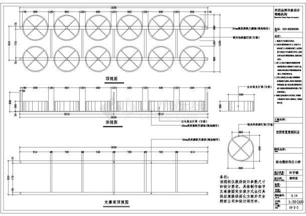 吉野家夏家胡同店整体施工设计CAD图纸含效果图-图一