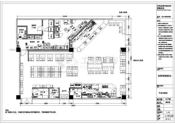吉野家夏家胡同店整体施工设计CAD图纸含效果图-图二