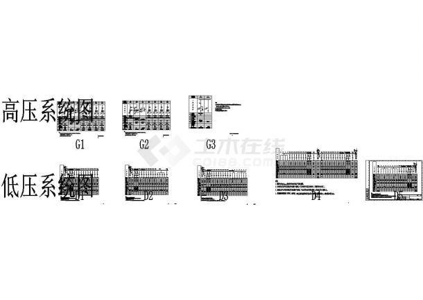 高低压配电系统图(绘图细致)-图一