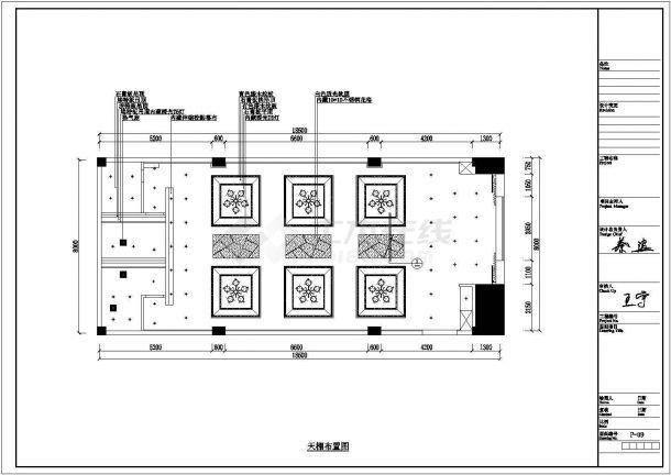 兰溪市凯歌归茶楼多功能厅详细施工设计CAD图纸(含效果图)-图二