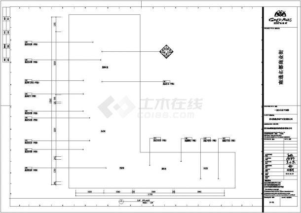 金螳螂南通名都商业街餐饮全套施工设计CAD图纸-图一