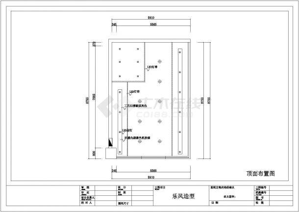 胶南市某街道乐风理发店室内装修设计CAD图纸-图二