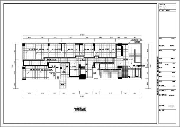 顶剪美容美发店整体施工设计CAD图纸-图一