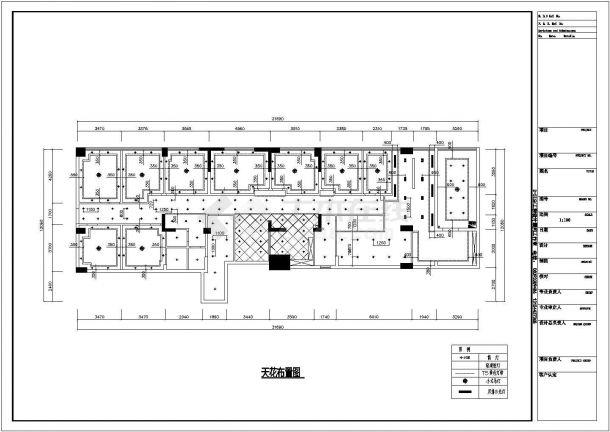 顶剪美容美发店整体施工设计CAD图纸-图二