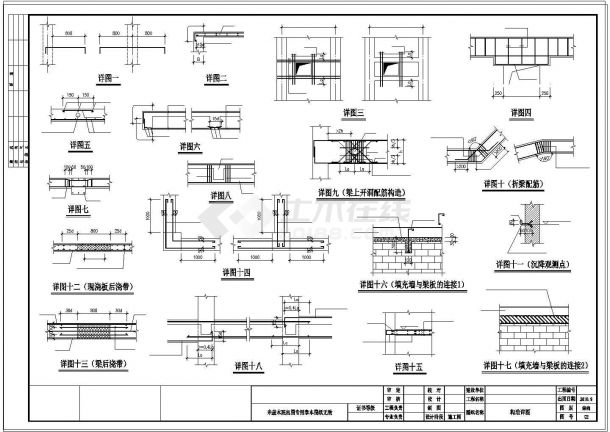 单家独院式三层别墅cad建筑结构水电全套设计施工图-图一