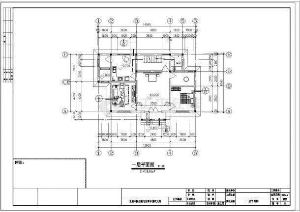 单家独院式三层别墅cad建筑结构水电全套设计施工图-图二