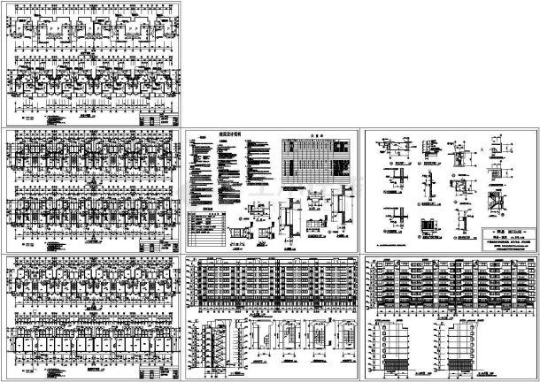 某六层框架结构住宅楼设计cad详细建筑施工图(含设计说明)-图二