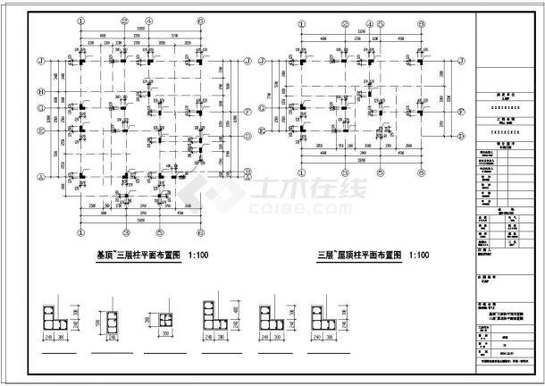 三层独栋别墅cad建筑结构水电全套施工设计图附效果图-图一