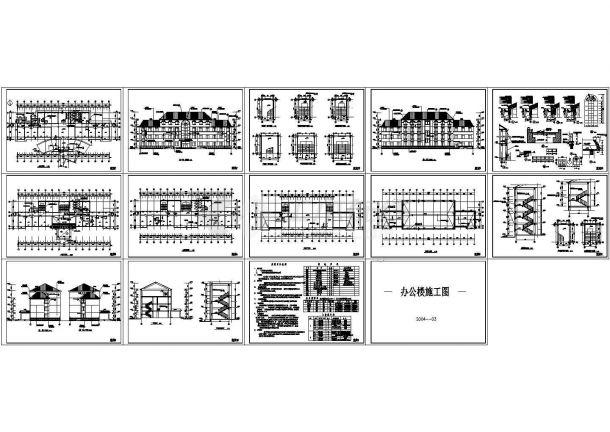 办公楼设计_某学校四层框架结构办公楼设计cad全套建筑施工图(含设计说明)-图二