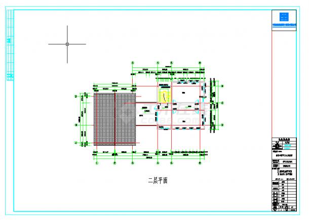 [云南]多层两层社区活动中心建筑施工图-图二