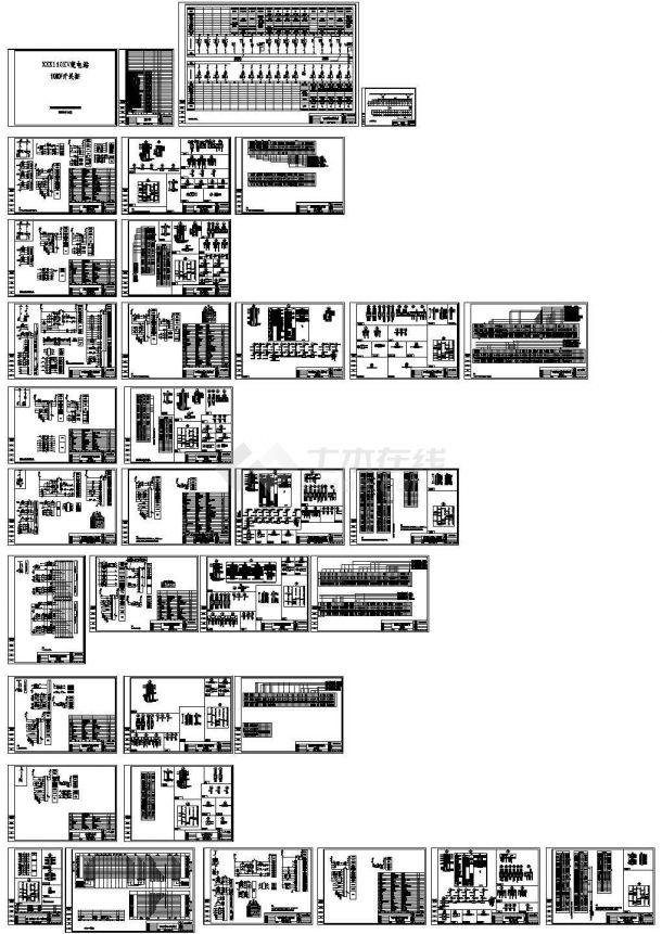 某10kV开关站KYN28型高压开关柜设计cad全套电气原理图纸(甲级院设计)-图一