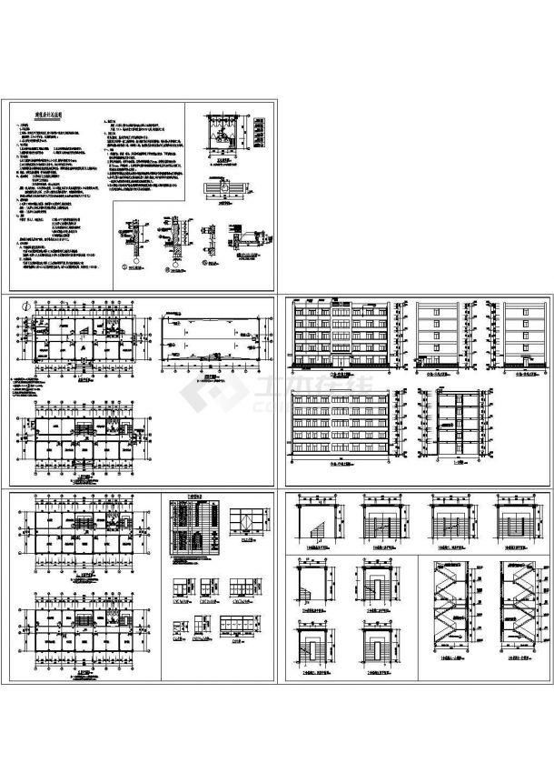 五层办公楼建筑施工cad图纸设计-图一