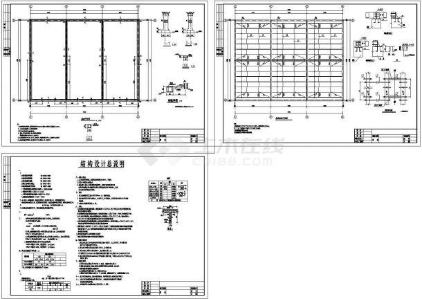 单层砌体结构库房结构施工图纸-图一