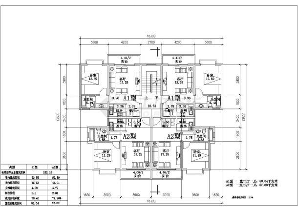 某精品住宅小区建筑施工全套设计cad图(含总平面图)-图二