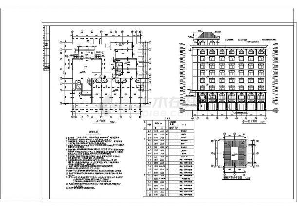 某地私人宾馆建筑设计cad施工图纸-图一