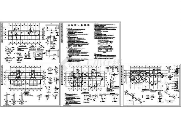 某三层带阁楼砌体结构cad施工图纸-图二