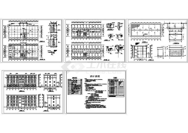 2700平米4层框架结构大酒店建筑设计CAD施工图-图一