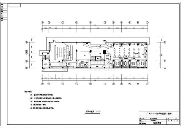 上海杨浦区某2200平米2层高档商务酒吧装修施工设计CAD图纸-图一