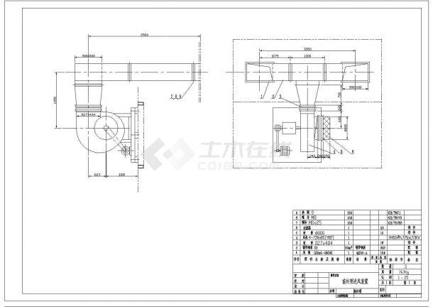 轻卡涂装前处理送排风系统cad设计图-图一