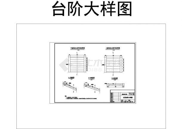 西安市某私人养殖水库除险加固工程建筑设计CAD施工图-图一