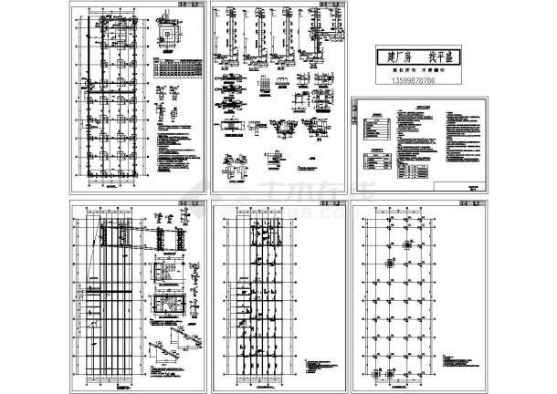 某单层矩形柱框架结构地下车库设计cad全套结构施工图( 含设计说明)-图二