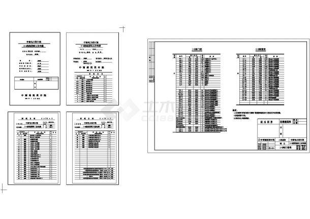某设计院高层职工住宅楼建筑施工图-图一