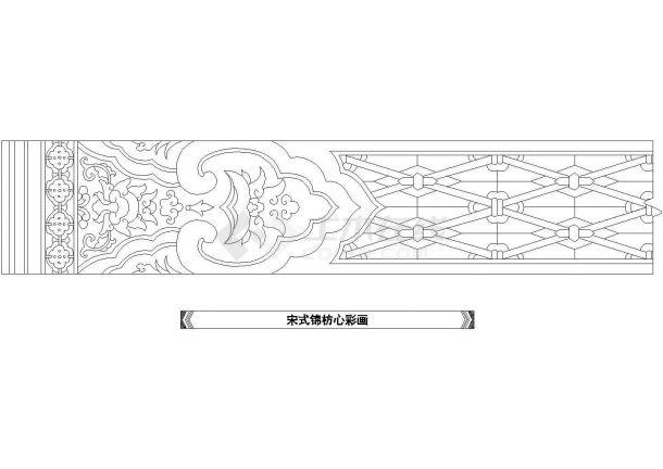 中式彩画图块清式苏式园林建筑彩画古建筑图纸-图二