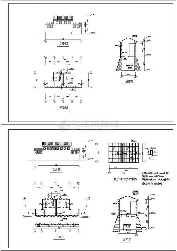 某单层公共厕所结构cad设计图-图一