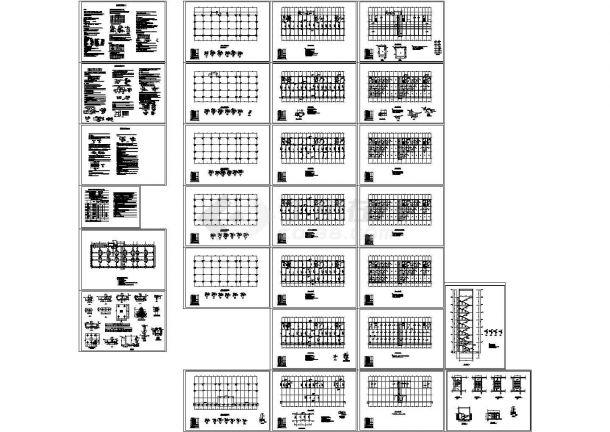 某7层框架综合楼结构cad设计图-图二