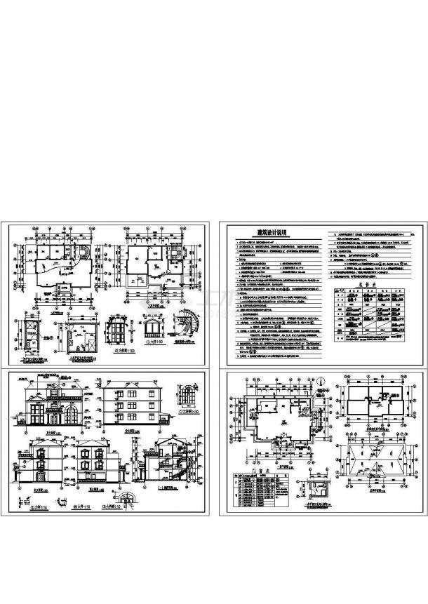 一套别墅的建筑施工cad图纸设计-图二