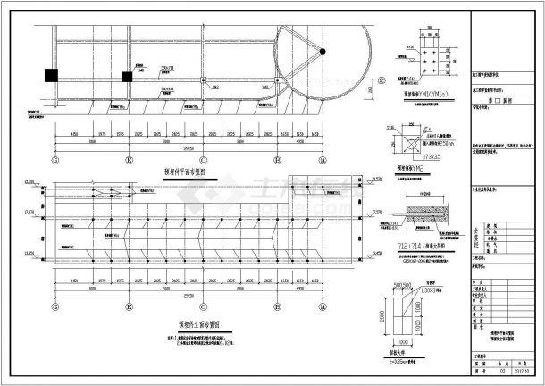 萍乡大厦广告牌设计CAD大样构造节点图-图二