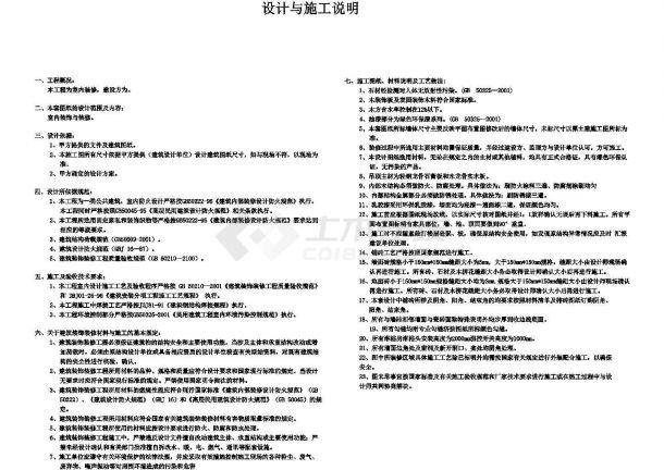 浙江三层美式乡村别墅室内装修竣工图(含实景)-图二