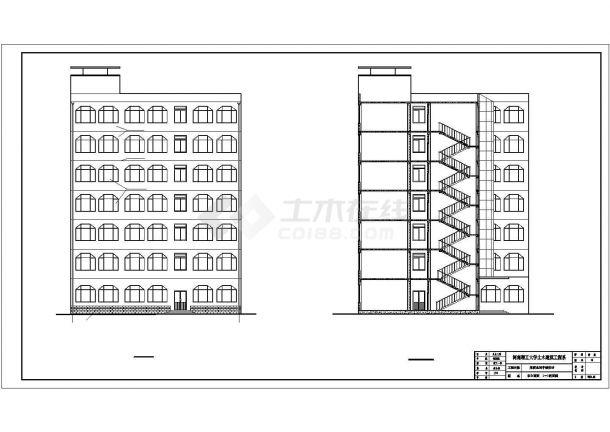 办公楼设计_某地区七层砖混结构办公楼建筑施工图,9张图纸-图二