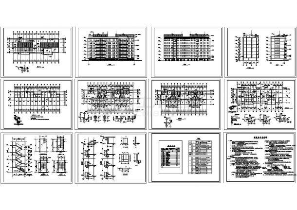 某住宅小区砖混结构六层住宅楼建筑设计cad全套施工图(含设计说明)-图二